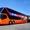 Заказать микроавтобус Львов,  Прокат автобуса во Львове, Замовити автобус у Львові #160770