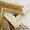 Багет из тропического дерева. #1063295