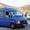 Автобусні пасажирські перевезення по Європі та Україні. Оренда буса Львів. #1207153