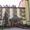 Отдых у Kyivska Russ Resort Medical&Spa #1697816