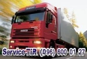 Б/у та нови запчасти до вантаживок Ивеко - Изображение #4, Объявление #1578216