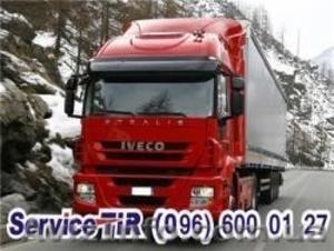 Б/у та нови запчасти до вантаживок Ивеко - Изображение #2, Объявление #1578216