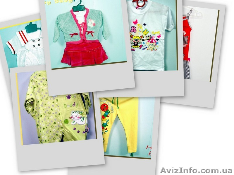 Немецкая Детская Одежда Интернет Магазин