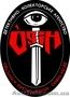 Приватний детектив Західна Україна, Объявление #57162