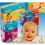 ПРОДАМ ОПТОМ ПІДГУЗНИКИ PAMPERS HUGGIES