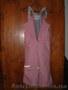 зимний комплект куртка+полукомбинезон (горнолыжный костюм)  р122 фирмы Lenne
