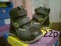мега розпродаж дитячого  взуття зима B&G