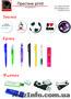 Престиж print виготовлення поліграфічної та рекламно-сувенірної продукції