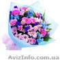 Доставка цветов гусарами