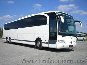 Автобусные поездки со Львова по Европе, Аренда автобуса еврокласса во Львове, Объявление #710843