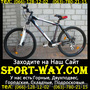Продам Горный Велосипед Ardis Escape МТВ 26===