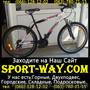 Продам Горный Велосипед Ardis Force MTB===