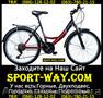 Продам Городской Велосипед Ardis Santana Comfort Ж 26 CTB===