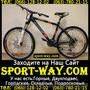 Продам Горный Велосипед Ardis Virus 26 MTB===