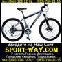 Продам Горный Велосипед Corrado Alturix DB 26 MTB===