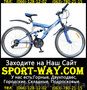 Продам Двухподвесный Велосипед Formula Kolt 26 AMT===