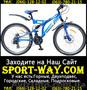 Продам Двухподвесный Велосипед Formula Outlander 26 SS AMT===