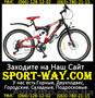 Продам Двухподвесный Велосипед Formula Rodeo 26 AMT===
