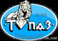 Интернет-магазин ювелирных изделий ЛДСКБ «ТОПАЗ». Ювелирные изделия,  медали,  зна