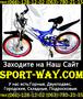 Продам Подростковый Велосипед Profi 20===
