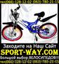 Купить подростковый велосипед Profi 20 можно у нас[[