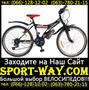 Купить подростковый велосипед FORMULA Stormy 24 можно у нас[[