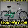 Купить Складной велосипед Ardis FOLD 20 можно у нас[[
