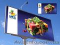 Аренда билбордов по всей территории  Украины