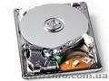 Нужен срочный ремонт жесткого диска?