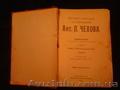 А.Чехов Остров Сахалин 1903год издания