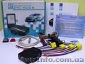 Zont - автомобильная, спутниковая охранно-поисковая система - Изображение #2, Объявление #1013887