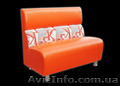 Гарні дивани для кафе. - Изображение #3, Объявление #1033955