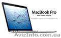 Продаётся АБСОЛЮТНО НОВЫЙ! Apple MacBook Pro 15 с Retina экраном ME664