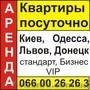 Львов. Двухкомнатная квартира в Галицком районе