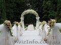 Організація весіль виїзна церемонія у Львові. Трускавець Самбір Стрий Дрогобич