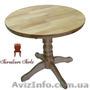 Стол деревянный купить, Стол Аврора Круглый  - Изображение #3, Объявление #1212833
