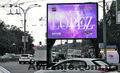 Реклама на відеобордах