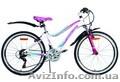 Велосипед Cyclone Dream 24 во Львове