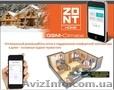 ZONT H-1 : Интеллектуальное управление отоплением дома. - Изображение #2, Объявление #1255526