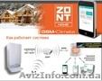 ZONT H-1 : Интеллектуальное управление отоплением дома. - Изображение #3, Объявление #1255526