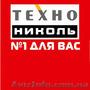 Технониколь Львов, Н