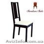 Мебель для кафе, Стул Бёрье - Изображение #2, Объявление #1303800