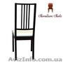 Мебель для кафе, Стул Бёрье - Изображение #3, Объявление #1303800