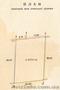 Земельный участок 6 соток с домиком Коп.Калинка. - Изображение #2, Объявление #1155192