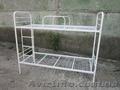 Ліжка металеві для гуртожитків, металеве ліжко двоярусне, ліжко металеве фото - Изображение #7, Объявление #1342407