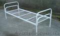 Ліжка металеві, двоярусні ліжка, металеве ліжко, металеві ліжка, ліжко двоярусне, Объявление #1444631