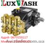 Помпа для автомийки купити ціна, помпа високого тиску Hawk, Cat Pump, Объявление #1474994