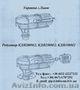Конвейер подвесной цепной грузонесущий для порошковой покраски - Изображение #2, Объявление #1494157