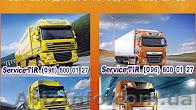 Запчасти к грузовим авто, Объявление #1523449