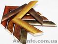 Деревьянный декоротивний багет оптом,  багет дешево